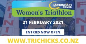 Entries are open